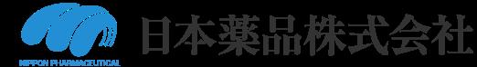日本薬品株式会社